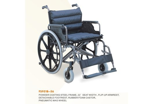 WHEEL CHAIR FS 951 B-56
