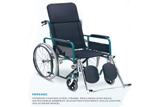 WHEEL CHAIRS FS-954 LGC